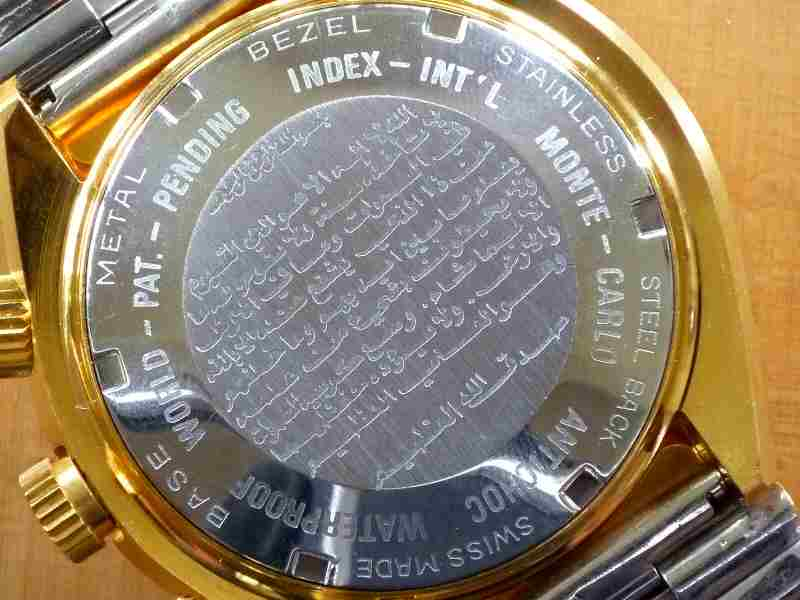 Dalil Moslems Watch